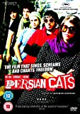 No One Knows About Persian Cat [Import anglais]