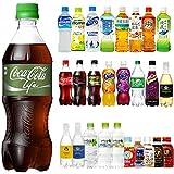 [48本]コカコーラライフと、選べるお好きなコカコーラ製品 合計2ケース (コカコーラ ライフ×24本/綾鷹 まろやか仕立て 525ml PET×24本)