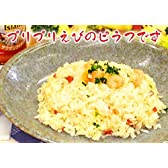 AJINOMOTO 味の素 冷凍食品 エビピラフ 250g