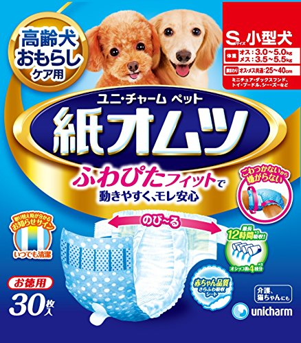 unicharm-disposable-pet-diapers-for-small-30-pack-japan-import