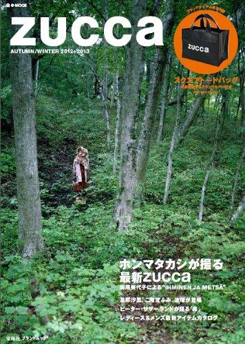 ZUCCa AUTUMN/WINTER 2012-2013 (e-MOOK 宝島社ブランドムック)