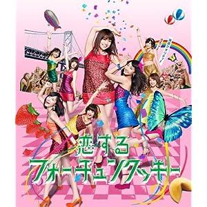 AKB48 推定マーマレード フューチャーガールズ