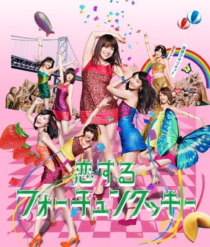 恋するフォーチュンクッキーType K(通常版)(多売特典あり)
