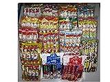 うまい棒やおきん発売中全種類19種すべて530本梅鶴オリジナルセット