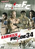 echange, troc Pride Fighting Championships - 34: Kamikaze [Import anglais]
