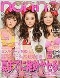 non-no (ノンノ) 2010年 6/5号 [雑誌]