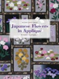 img - for Japanese Flowers in Applique (Milner Craft Series) book / textbook / text book