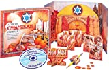 A Child's Chanukah Festival 8 Activities for 8 Nights: Games, Toys Recipes (1560210168) by Mikolaycak, Charles
