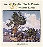 Arts & Crafts Block Prints 2015 Calendar
