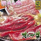 香川県産讃岐オリーブ牛&讃岐の豚ロース すき焼き2人前セット ランキングお取り寄せ
