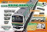 Nゲージ 10-018 スターターセットスペシャル E231系東海道線・湘南新宿ライン