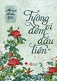 img - for T  ng Vi   m   u Ti n - T p 1 book / textbook / text book