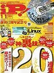 iP ! (アイピー) 2011年 11月号 [雑誌]