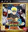 Naruto Ultimate Ninja Storm 3 : Full Burst