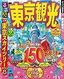 るるぶ東京観光'15 (るるぶ情報版(国内))