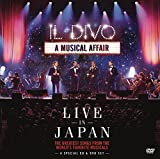 A Musical Affair:Live in Japan