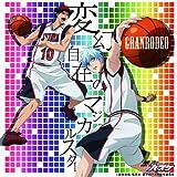 変幻自在のマジカルスター【アニメ盤】