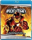 Invincible Iron Man [Blu-ray] [Import]
