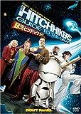 銀河ヒッチハイク・ガイド [DVD]