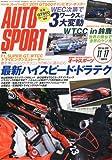 オートスポーツ 2011年 11/17号 [雑誌]