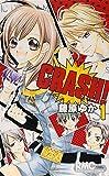 CRASH! / 藤原 ゆか のシリーズ情報を見る
