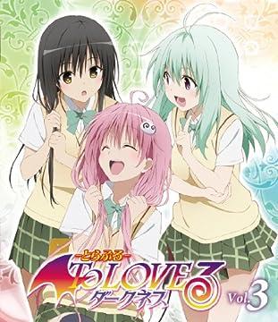 To LOVEる-とらぶる-ダークネス 第3巻 (初回生産限定版) [Blu-ray]