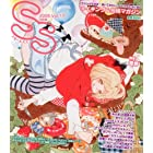 SS (スモールエス) 2009年06月号(17号) [雑誌]