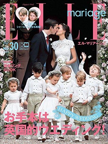 ELLE mariage 2017年No.30 大きい表紙画像