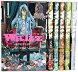 Waltz コミック 1-6巻セット (ゲッサン少年サンデーコミックス)