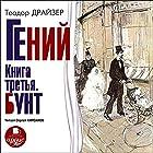Geniy: Kniga tret'ya. Bunt | Livre audio Auteur(s) : Teodor Drayzer Narrateur(s) : Sergey Kirsanov