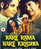 Hare Rama Hare Krishna 1971 Bollywood Movie DVD Sale