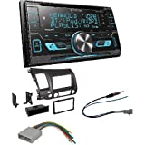 Kenwood DPX503BT Double DIN CD Bluetooth SiriusXM Car Stereo (Replaced DPX502BT) Single Double Din Dash Kit Harness Antenna for 2006-2011 Honda Civic