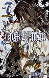 D.Gray‐man (7) (ジャンプ・コミックス)