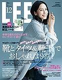 LEE (リー) 2015年12月号 [雑誌]