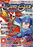 GAME SIDE (ゲームサイド) 2008年 12月号 [雑誌]