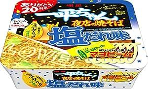 明星 一平ちゃん 夜店の焼そば 塩だれ味 130g×12個