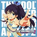 THE IDOLM@STER MASTER ARTIST 2 -FIRST SEASON- 02 我那覇響