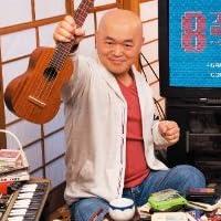 ファミソン8BIT SP~ゲームソング編