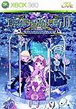 デススマイルズII X 魔界のメリークリスマス(通常版) 特典 ミュージックパックコンテンツカード付き