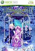 デススマイルズII X 魔界のメリークリスマス(初回限定版:デススマイルズII オリジナルサウンドトラック同梱) 特典 ミュージックパックコンテンツカード付き