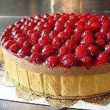 最高級洋菓子 ヴァルトベーレ 木苺チョコレートケーキ20cm ランキングお取り寄せ