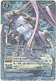 バトルスピリッツ 白羊樹神セフィロ・アリエス(Xレア) / スペシャルデッキセット 12宮Xレアの輝き(BS-SD27) / シングルカード