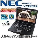 中古 ノートパソコン 無線LANあり キングソフト Office2013付 Windows7Pro 64bit 超速CPU Corei3 2.26GHz ワイド大画面 NEC VY22GX (メモリ4GB/HDD320GB/ドライブ無しタイプ)