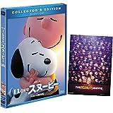 【Amazon.co.jp限定】I LOVE スヌーピー THE PEANUTS MOVIE 2枚組ブルーレイ&DVD(A3サイズUSポスター付き)(初回生産限定) [Blu-ray]