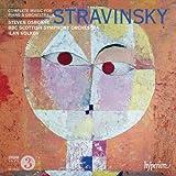 Musique pour piano et orchestre (Intégrale)