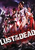 Lust of the Dead