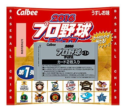 カルビー 2016プロ野球チップス 22g×24袋