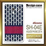 SH-04Eケース SH-04Eカバー SH-04E専用ケース TPUケース/AQUOS PHONE EX SH-04E /1348_リアルストライプ柄(シンプル)