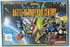 ファミリーコンピュータ ガチャポン戦士5 BATTLE OF UNIVERSAL CENTURY