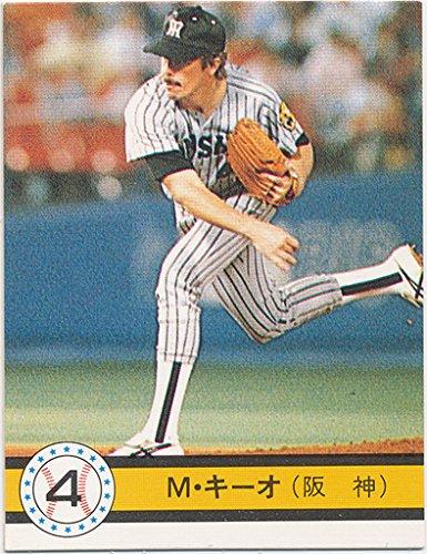 カルビー プロ野球カード 1990 [41] M・キーオ